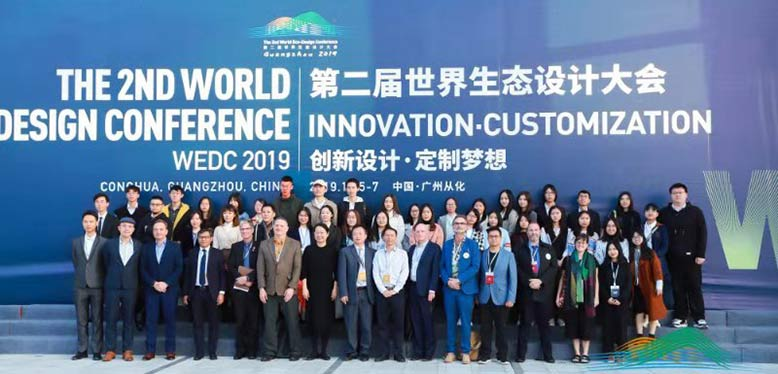 Speakers at the 2nd Annual World Eco-Design Conference in China